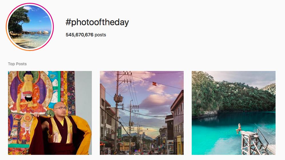 #photooftheday beach hashtags