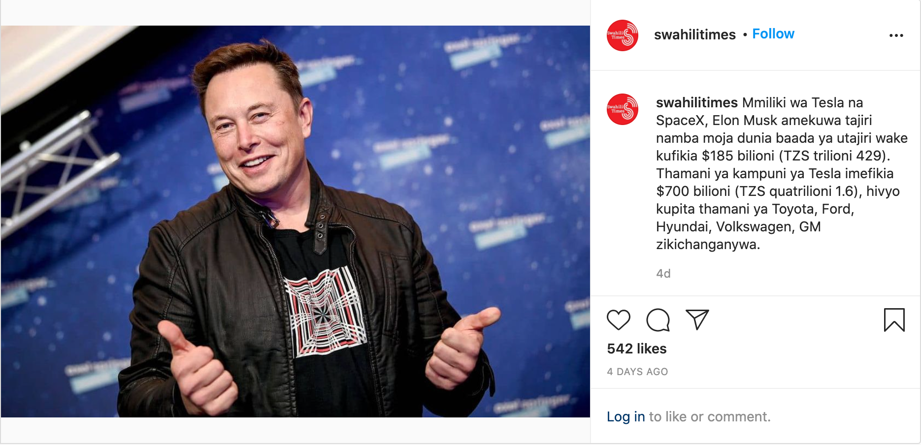 SpaceX Insta Post 2